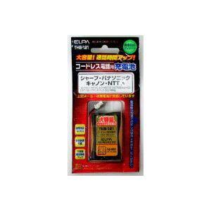 コードレス電話機用大容量交換充電池NiMH THB-121(シャープ・パナソニック・キャノン・NTT 用)
