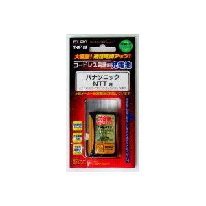 コードレス電話機用大容量交換充電池NiMH THB-122(パナソニック・NTT 用)