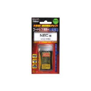 コードレス電話機用大容量交換充電池NEC NiMH THB-221
