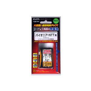 コードレス電話機用大容量交換充電池NiMH THB-151(パイオニア・NTT用)