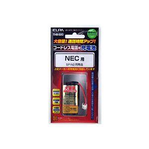 コードレス電話機用大容量交換充電池NiMH THB-220(NEC用)