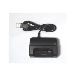 ブライトンネット USB CRADLE for EMONSTER BBM-EMTCRA