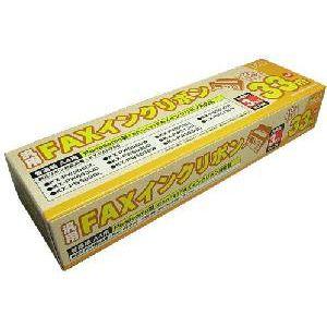 ミヨシ(MCO) 普通紙FAX用汎用インクリボン FXS33PB-3 3本入り