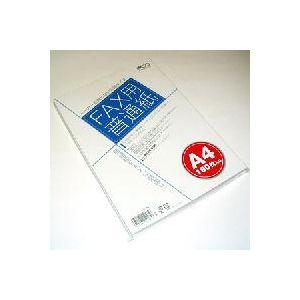 ミヨシ(MCO) FAX用紙(A4サイズ) 180枚いり FXP-180