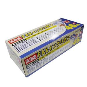 ミヨシ(MCO) ブラザー PC-551対応汎用インクリボン 3本 FXS46BR-3
