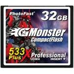 PhotoFast G-Monster 533倍速 PLUSテクノロジー コンパクトフラッシュカード32GB GM-533CF32SL