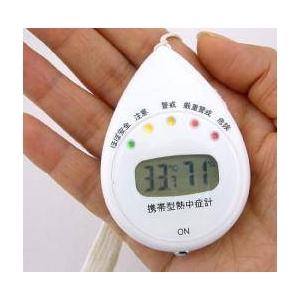 【日本気象協会監修シリーズ】携帯型熱中症計 6977 4個セット