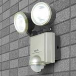 【防犯グッズ】【防水】ELPA LEDセンサーライト2灯  ESL-402ACの詳細ページへ