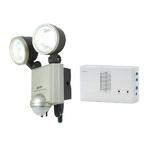 【防犯グッズ】【防水】ELPA LEDセンサーライト2灯  ESL-402ACSTの詳細ページへ