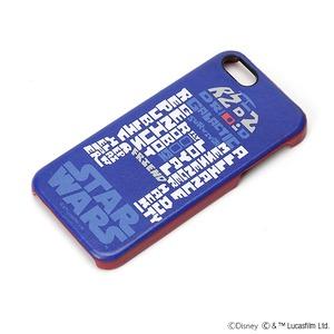 PGA スター・ウォーズiPhone 5s/5専用レザーハードケース R2-D2 PG-DCS331R2