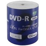 磁気研究所 データ用DVD-R 4.7GB 16倍速 ワイドプリンタブル対応 100枚バルクパッケージ DR47JNP100_BULK4-6P 【6個セット】の詳細ページへ