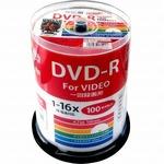 HIDISC(磁気研究所) CPRM対応 録画用DVD-R 16倍速対応 100枚 ワイド印刷対応 HDDR12JCP100-5P  【5個セット】の詳細ページへ