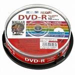HIDISC(磁気研究所) CPRM対応 録画用DVD-R 16倍速対応 10枚 ワイド印刷対応 HDDR12JCP10-50P 【50個セット】の詳細ページへ