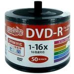 HIDISC(磁気研究所) CPRM対応 録画用DVD-R 16倍速対応 50枚詰替え用パック  ワイド印刷対応 HDDR12JCP50SB2-6P 【6個セット】の詳細ページへ
