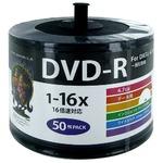 HIDISC(磁気研究所) データ用 DVD-R 16倍速 50枚 ワイドプリンタブル 詰替用エコパック HDDR47JNP50SB2-6P  【6個セット】の詳細ページへ