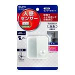 ELPA LEDセンサー付ライト コンセント差込タイプ(サービスコンセント付) PM-LC301(W)