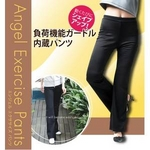 エンジェルエクササイズパンツ AEP-001 ブラック L