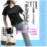 補正インナーTシャツ 「エンジェルエクサウェア」 ブラック LL