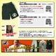 プロレス グッズ 通販 全日本プロレス公式ジャージ 【ショートパンツ/ブラック Lサイズ】  写真2