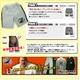 プロレス グッズ 通販 全日本プロレス公式ジャージ 【ショートパンツ/グレー Lサイズ】  写真2