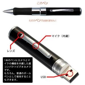 ペン型ビデオカメラ 2GBブラック