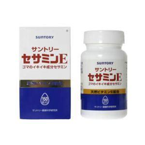 SUNTORY(サントリー) セサミンe 150粒 【2ケース】