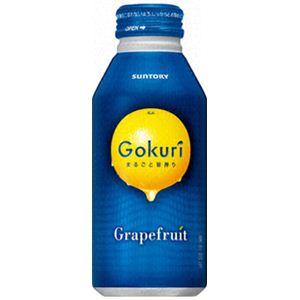 サントリー ゴクリ(Gokuri) グレープフルーツ 400g 48本セット