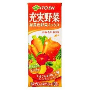 伊藤園 充実野菜 緑黄色野菜ミックス 200ml 48本セット
