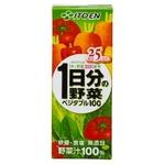 伊藤園 1日分の野菜 ベジタブル100 200ml 48本セットの詳細ページへ