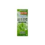伊藤園 【特定保健用食品】緑茶習慣 200ml 48本セット