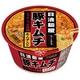 日清食品 日清麺屋 豚キムチ 36個セット