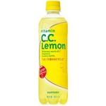 サントリー CCレモン 500ml 48本セット