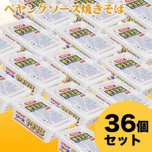 まるか食品 ペヤングソースやきそば 135g 36個セット