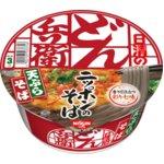 日清食品 日清のどん兵衛 天ぷらそば 120g 36個セット