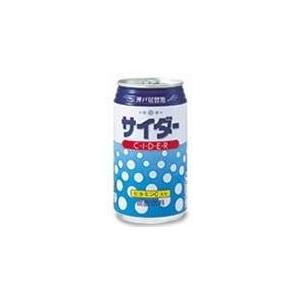 富永貿易 神戸居留地 サイダー 350ml 48本セット