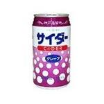 富永貿易 神戸居留地 グレープサイダー 350ml 48本セット