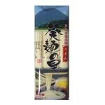 葵フーズ 葵麺の里 うどん 360g 20個セットの詳細ページへ