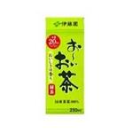 伊藤園 おーいお茶 緑茶 紙パック 250ml 72本セット