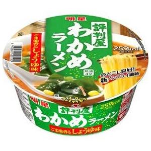 明星食品 評判屋の中華そばカップ しょうゆ味 73g 36個セット