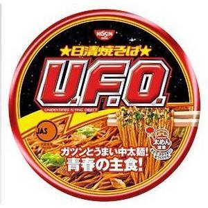 日清食品 日清焼そばU.F.O. 128g 36個セット