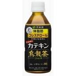 伊藤園 カテキン烏龍茶 350ml 72本セットの詳細ページへ