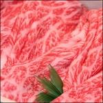 宮崎牛最高ランク(A-5)黒毛和牛 しゃぶしゃぶ用 もも1キロ