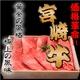 宮崎牛最高ランク(A-5)黒毛和牛 しゃぶしゃぶ用 ロース1キロ