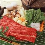 宮崎牛最高ランク(A-5)黒毛和牛 すき焼き用ロース 1キロ