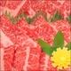 宮崎牛最高ランク(A-5)黒毛和牛 焼き肉用バラ 1キロ(丸福秘伝のタレ付) 写真3