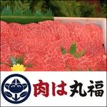 宮崎牛最高ランク(A-5)黒毛和牛 焼き肉用もも 1キロ(丸福秘伝のタレ付)