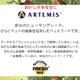 アーテミス・フレッシュミックス スモールブリード・アダルト3kg 1才〜7才(小型成犬用) 写真5