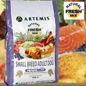 アーテミス・フレッシュミックス スモールブリード・アダルト13.5kg 1才〜7才(小型成犬用)