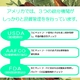 アーテミス・フレッシュミックス スモールブリード・アダルト13.5kg 1才〜7才(小型成犬用) 写真6