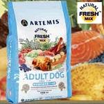 アーテミス・フレッシュミックス アダルト・ドッグ15kg 1才〜6才の中・大型成犬用ドライフード